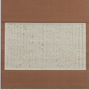 徳島県の古書高額買取り